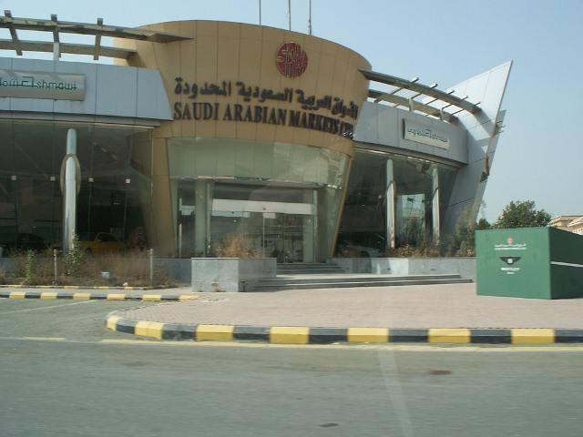 Jeddah41.jpg