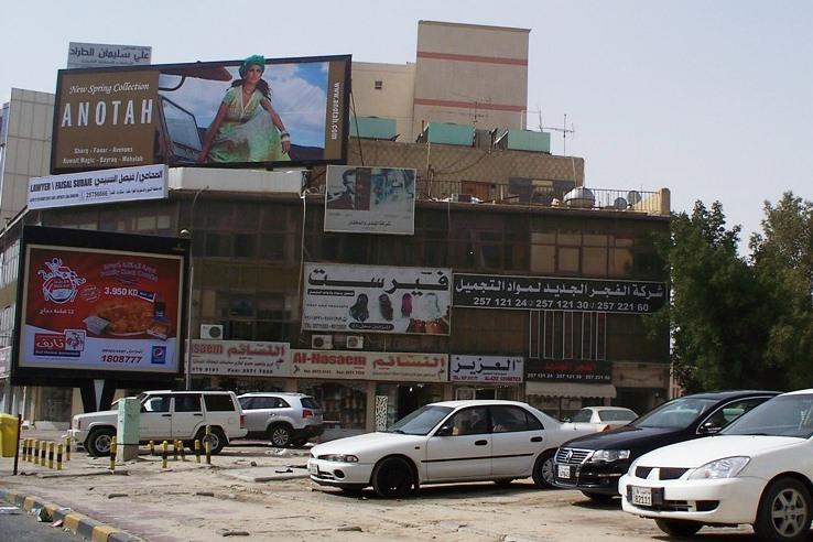 Kuwait035.jpg