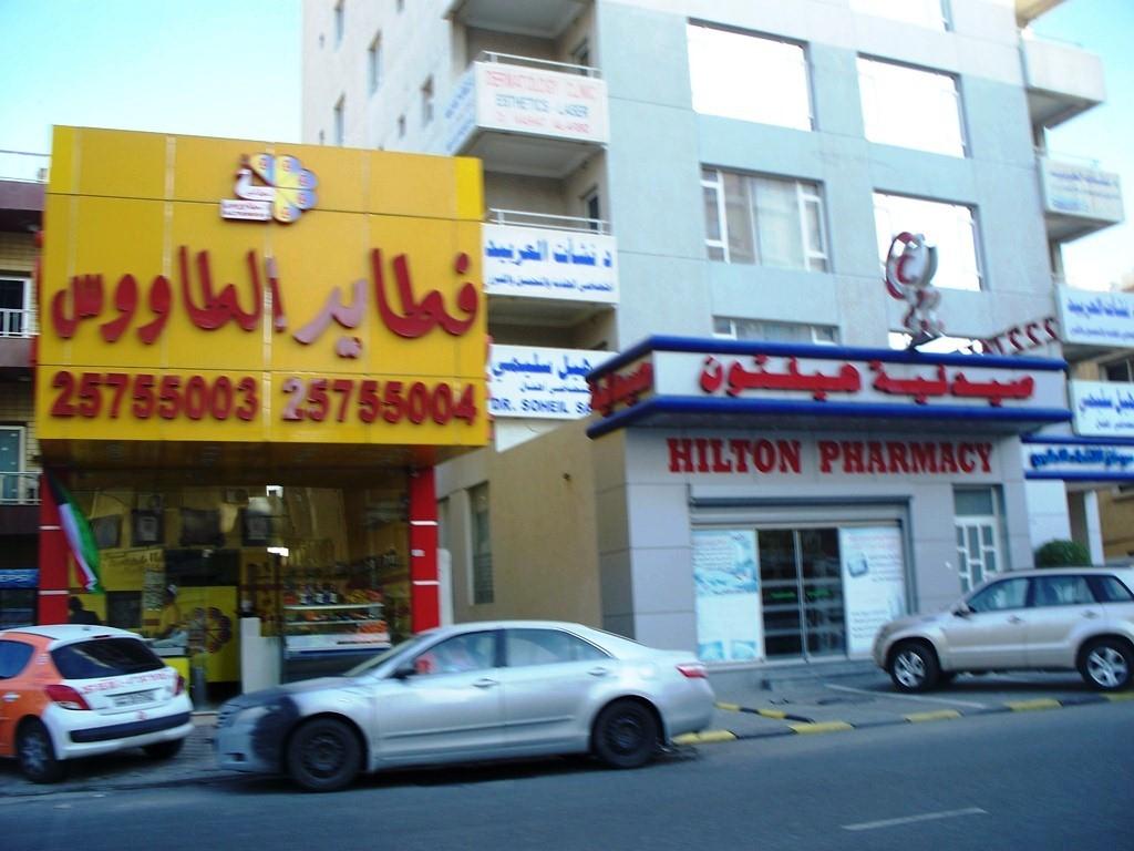 Kuwait084.jpg