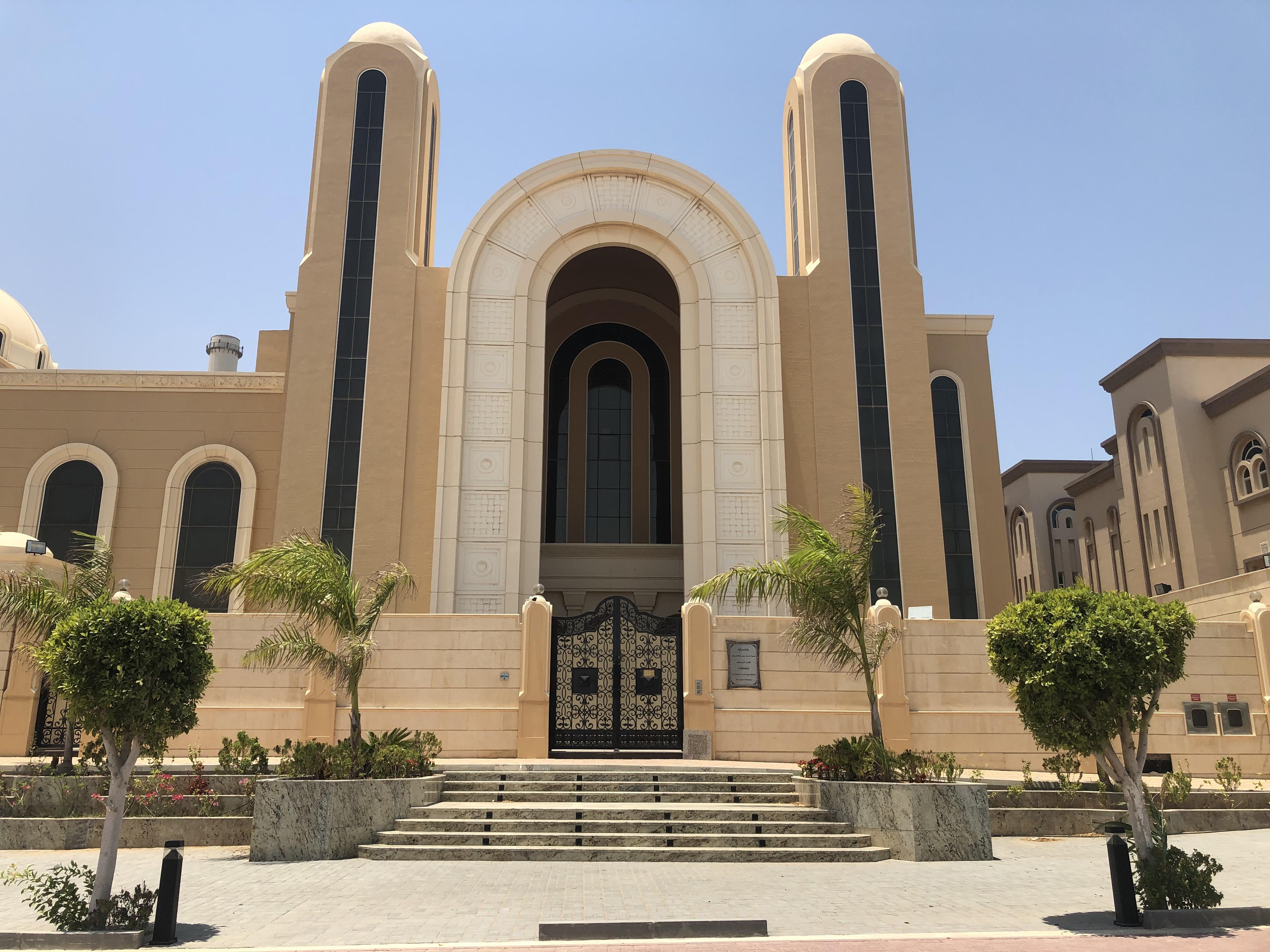 Kopt katedrális