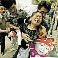 A kínai ember és a halál
