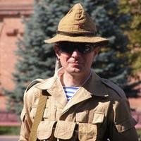 afgánsapkás veterán