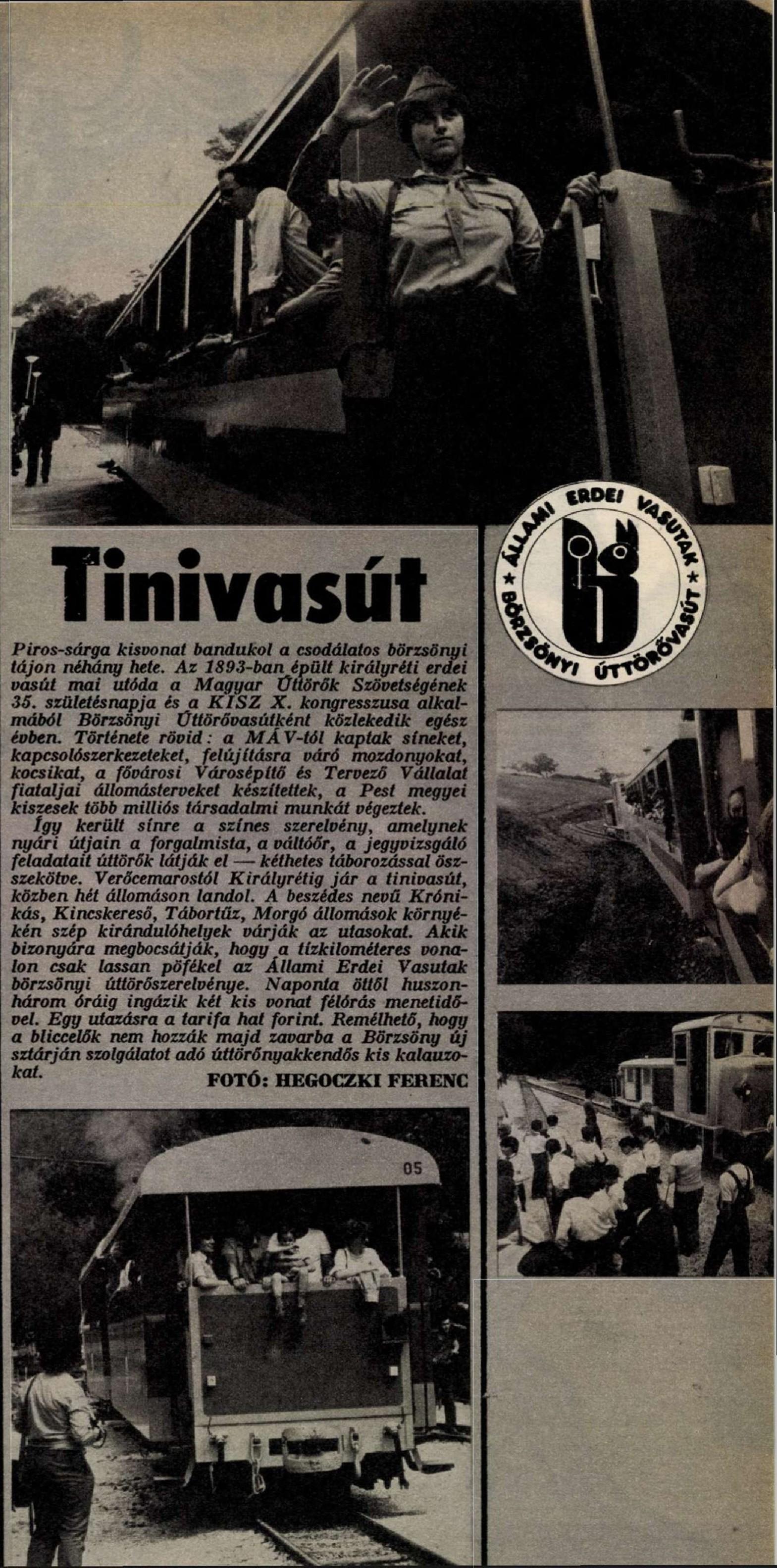 ifjusagimagazin_1981_pages470-470.jpg