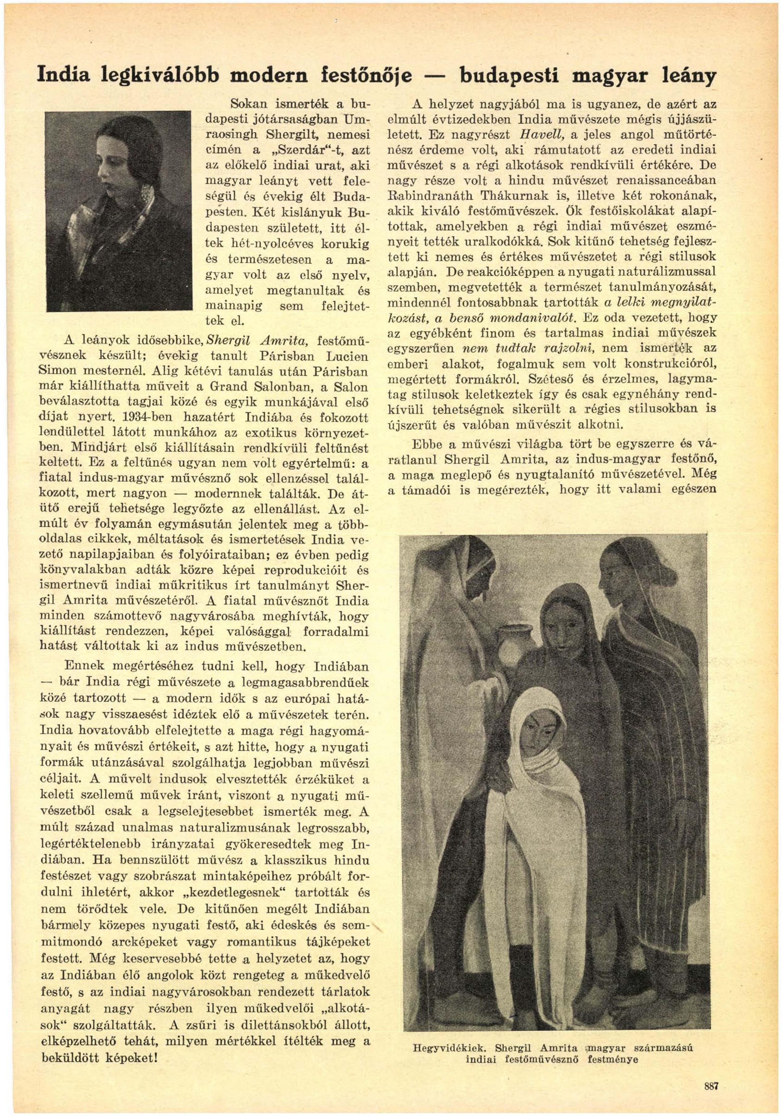 ujidok_1937_1_pages899-899.jpg