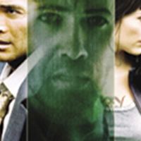 Alien Agent trailer