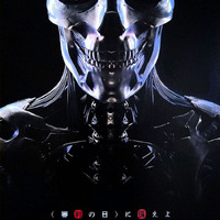 [SDCC 2019]: Terminator: Sötét végzet (Terminator: Dark Fate) - plakát