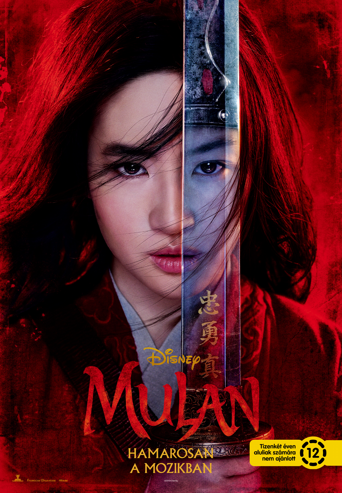 mulan_2020_hun_p1.png
