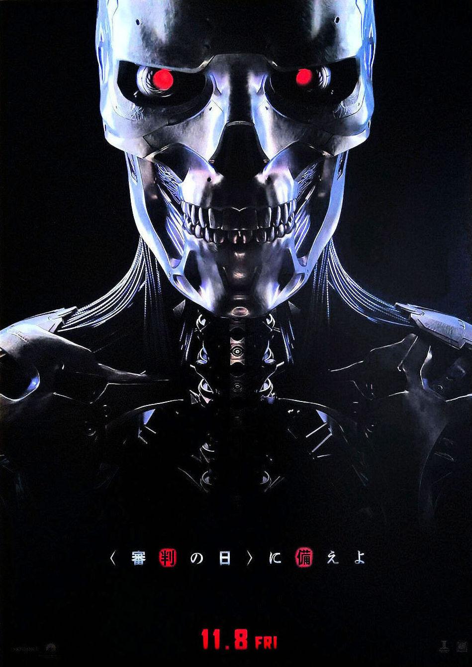 terminator_dark_fate_p2.png