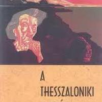 Kjell Askildsen: A thesszaloniki kutyák