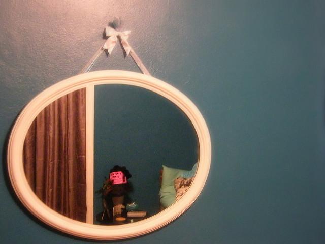 Szexelős tükör