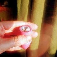 Popsi-izgató játékszer: Így használd az análkúpot, avagy az első próbálkozásom