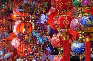 Kínában már 300 éve is a környezetvédelemre figyelmeztettek