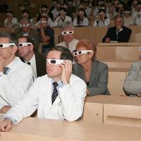 3D-s kivetítő az Auguszta-központban