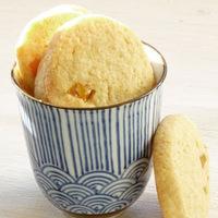 Belepakolós: Slice-and-bake cookie