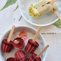 Tavaszi mánia: Datolya-avokádó jégkrém, eper-málna-cékla jégnyalóka