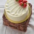 Ha Hófehérke eperbe harapott volna: Hófehér torta eperrel