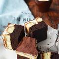 Segítsüti 2016 ősz: Tiramisu brownies