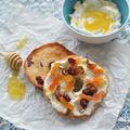 Nem kell mindig croissant: Vörösáfonyás bagel