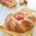 Sodorva, színesen: Olasz húsvéti kalács
