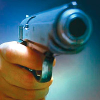 Módosult a fegyvertörvény