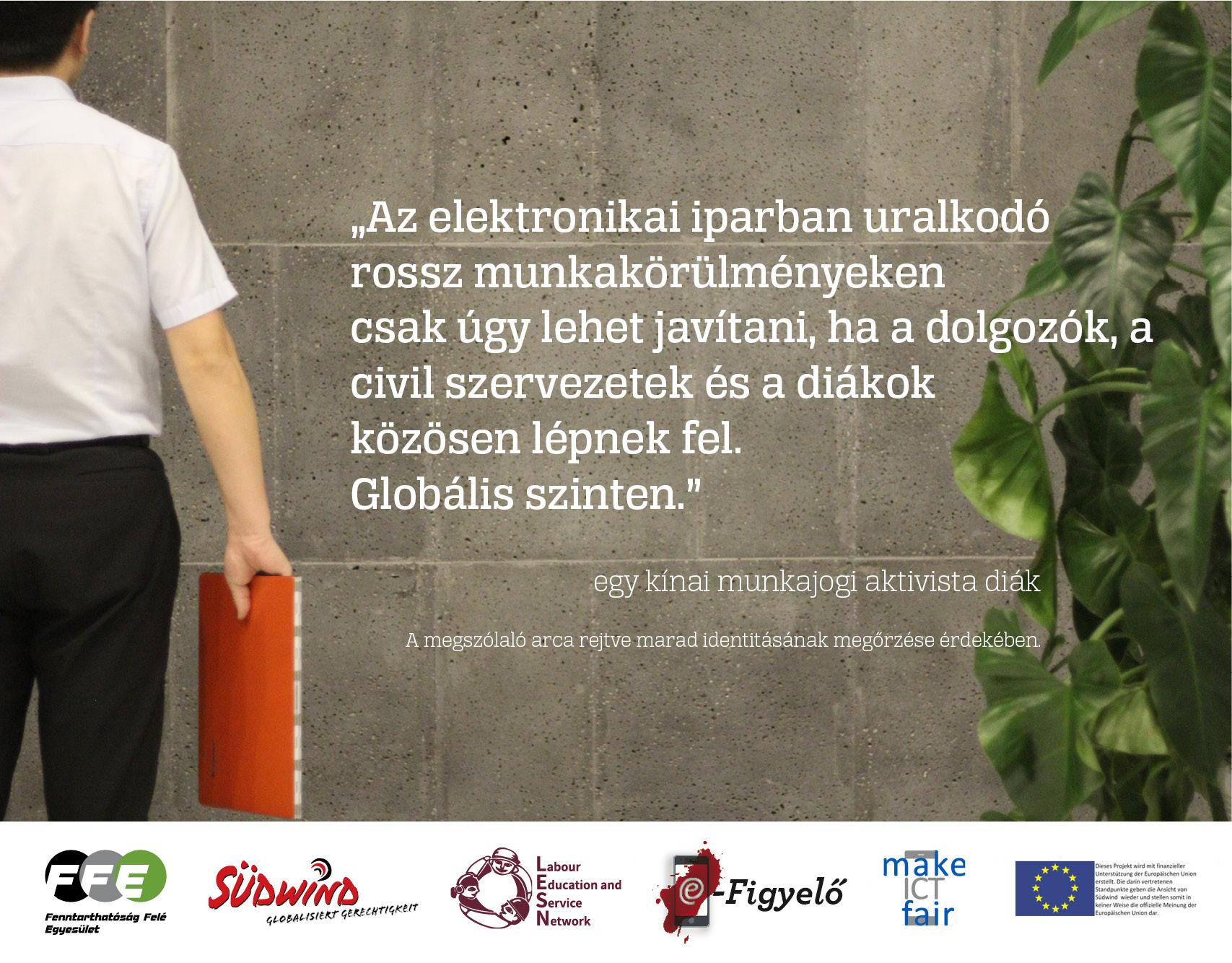 e-campaign_hu_2.jpg