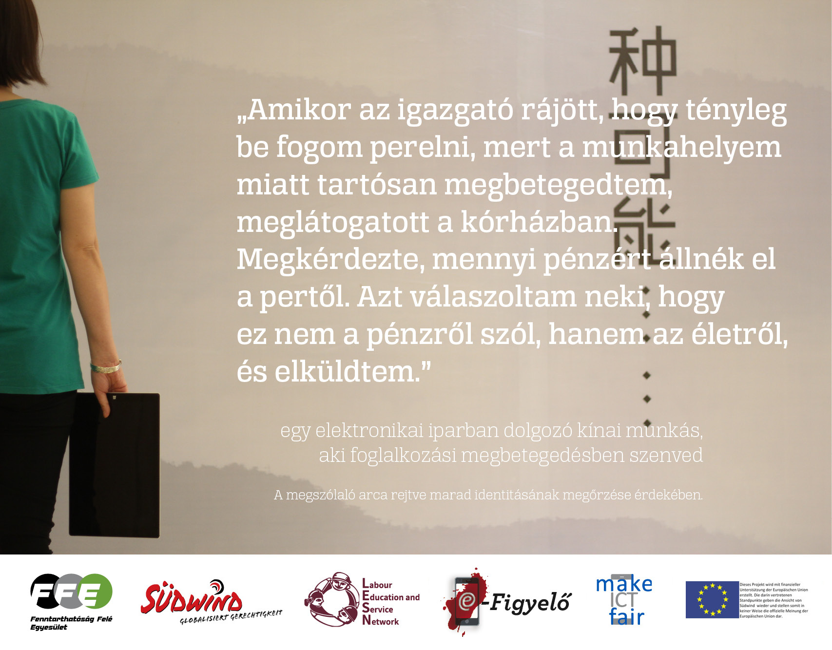 e-campaign_hu_5.jpg