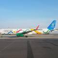 Új légitársaság? Csak olimpiásra festették a Wizz egyik repülőjét