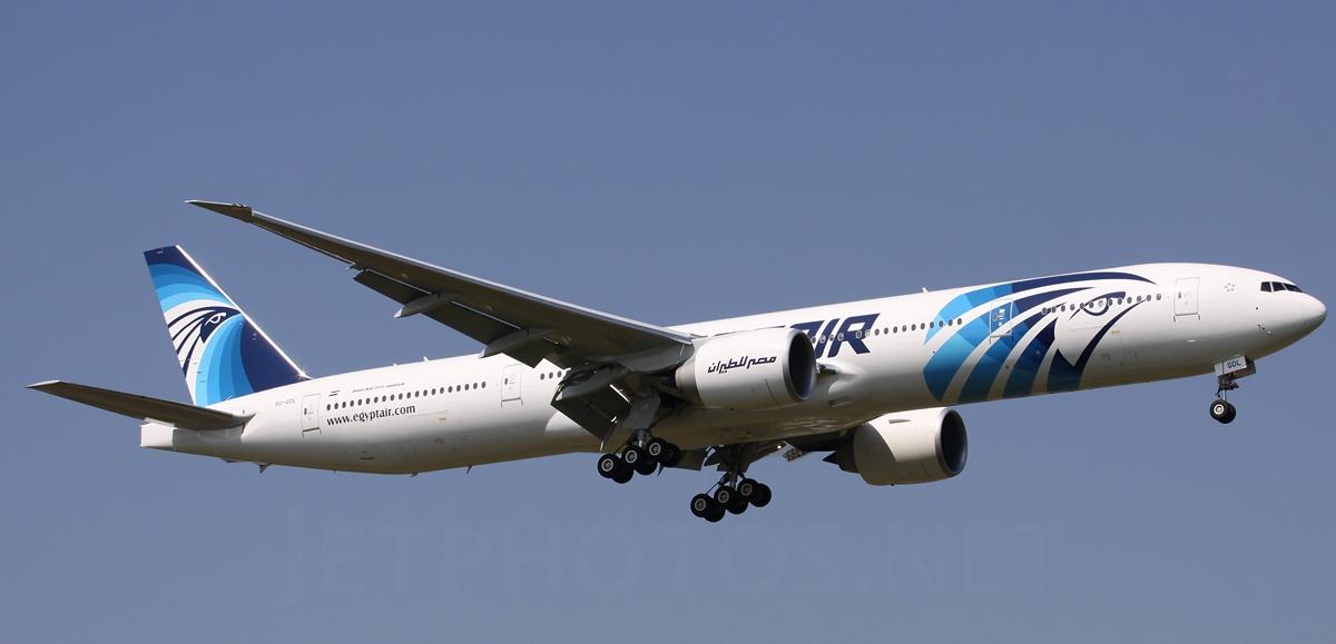 ba143a883236 Ezzel bizony nagyon versenyképes az Egyptair, amelyik ma 172-ért adja a  legolcsóbb jegyét, kairói átszállással és a hosszú távon 777-essel.
