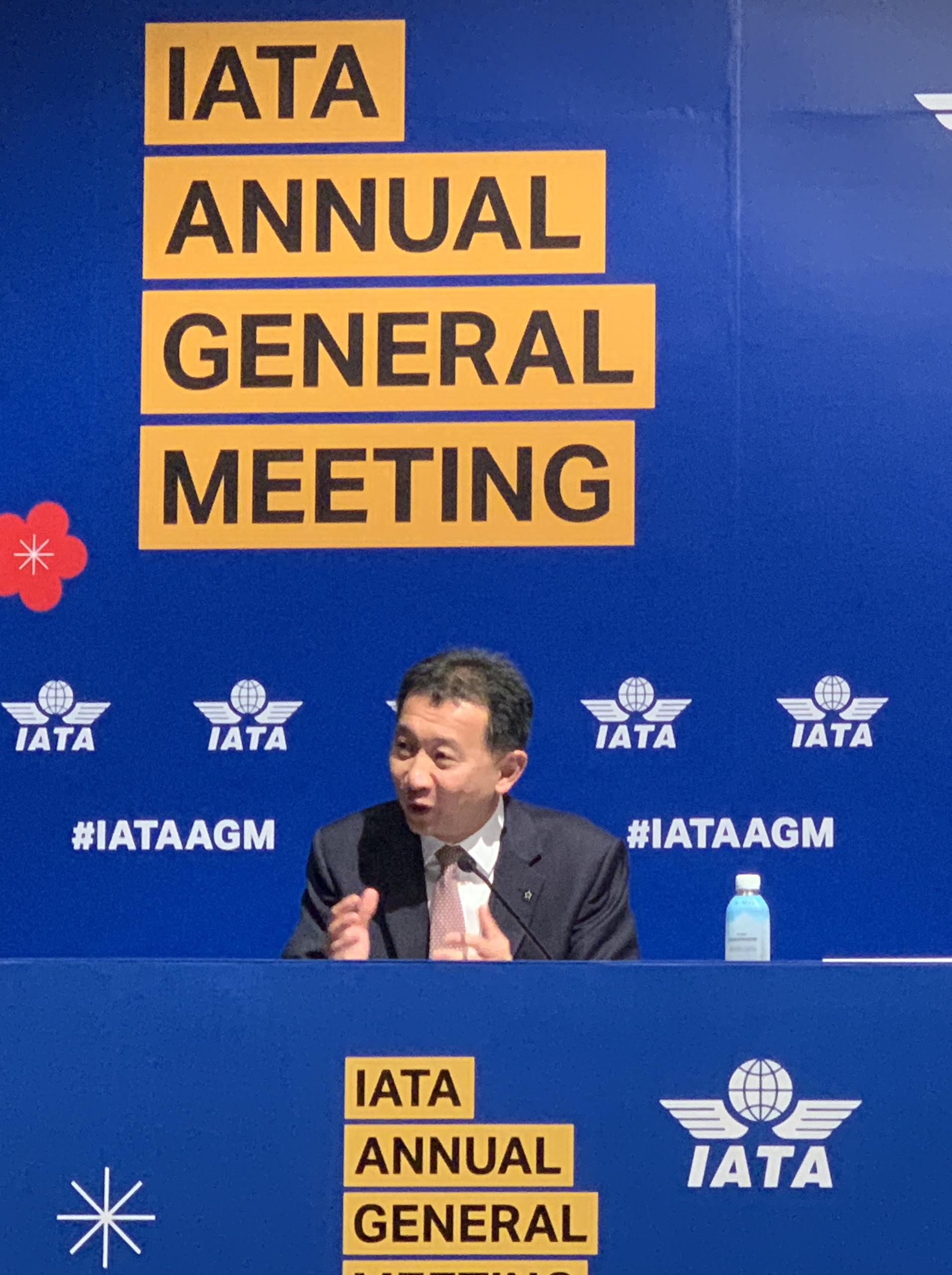 03169aabe3e5 A hírt ma hajnalban jelentett be Szöulban, ahol a légitársaságok nemzetközi  szervezete, a IATA tartja az idei éves közgyűlését. Jeffrey Goh arról is  beszélt ...
