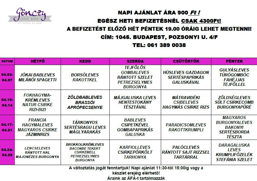 menu0403.png