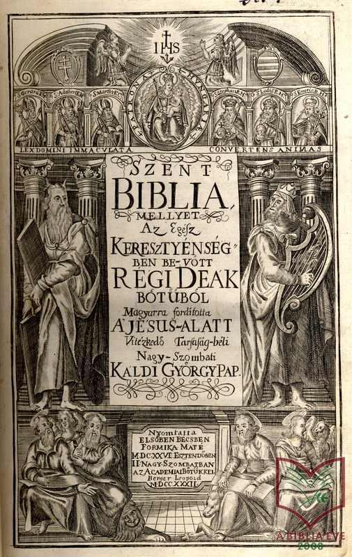 kaldibiblia1626.jpg