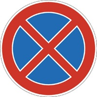 Megállási tilalom, útlezárás a Lánchíd utcában