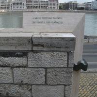 Emlékjelet avattak a Batthyány téren
