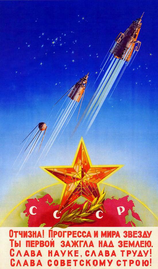 soviet-space-program-propaganda-poster-1.jpg