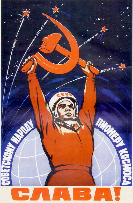 soviet-space-program-propaganda-poster-10.jpg
