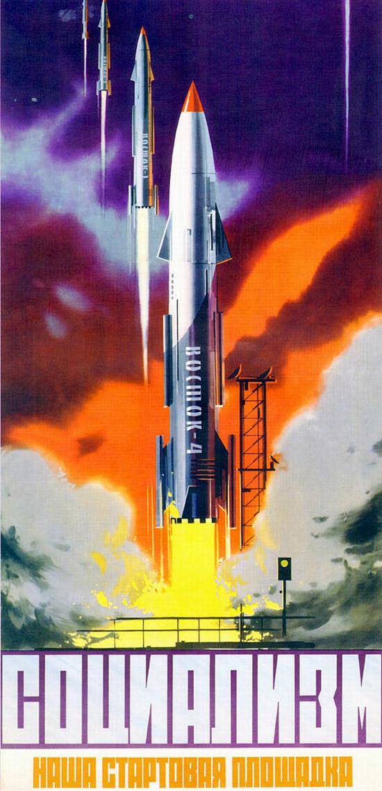 soviet-space-program-propaganda-poster-13.jpg