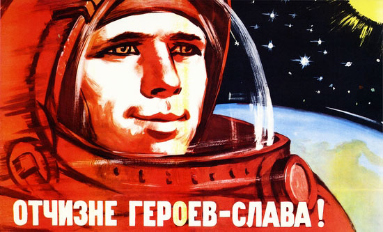 soviet-space-program-propaganda-poster-14-small.jpg
