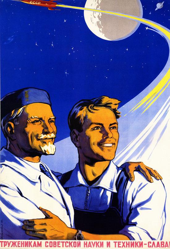 soviet-space-program-propaganda-poster-15-small.jpg