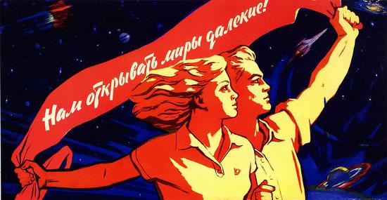 soviet-space-program-propaganda-poster-17-small.jpg