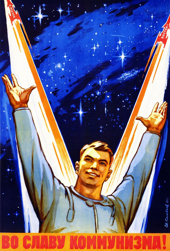 soviet-space-program-propaganda-poster-22-small.jpg