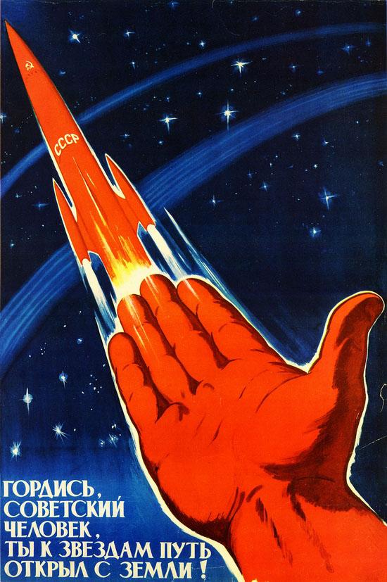 soviet-space-program-propaganda-poster-26-small.jpg