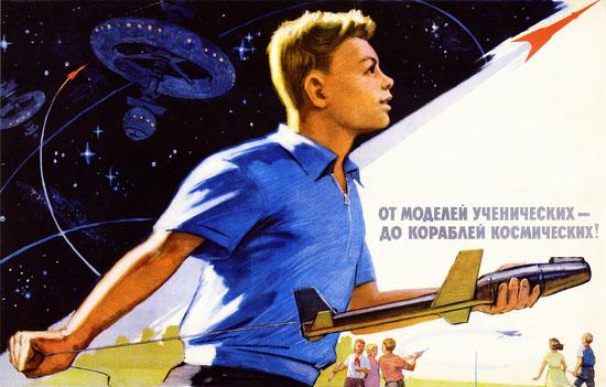 soviet-space-program-propaganda-poster-27-small.jpg