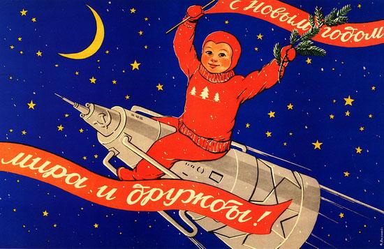 soviet-space-program-propaganda-poster-29-small.jpg