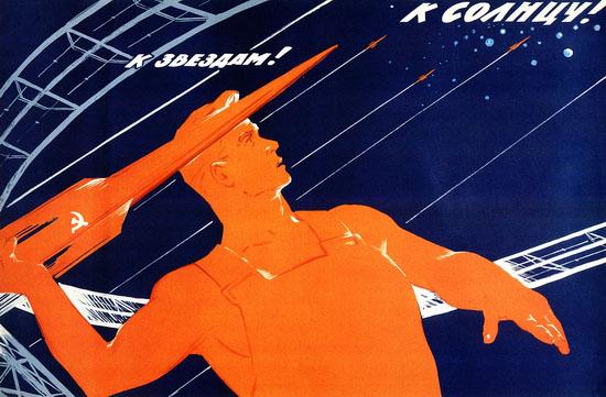 soviet-space-program-propaganda-poster-32-small.jpg
