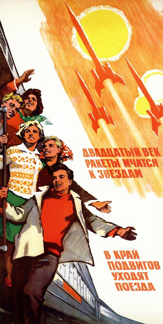soviet-space-program-propaganda-poster-33-small.jpg