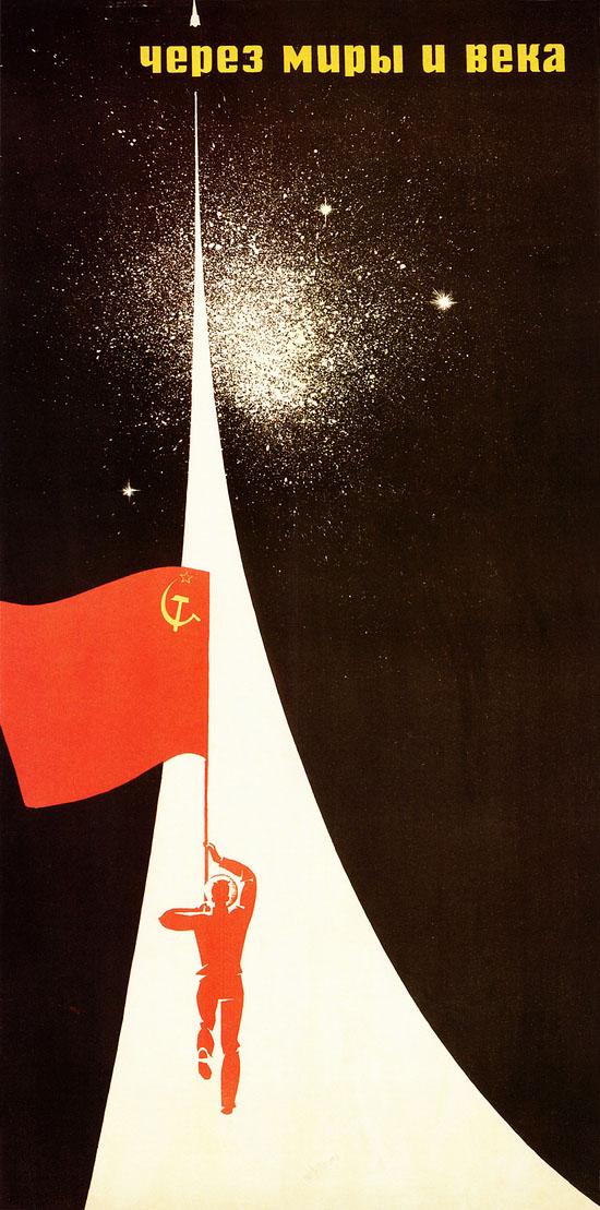 soviet-space-program-propaganda-poster-34-small.jpg