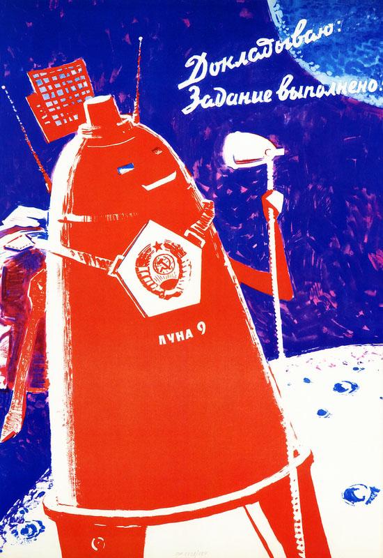 soviet-space-program-propaganda-poster-35-small.jpg