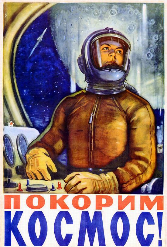 soviet-space-program-propaganda-poster-5.jpg