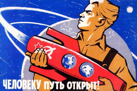 soviet-space-program-propaganda-poster-6.jpg