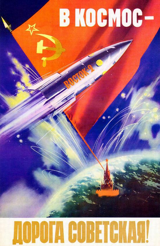 soviet-space-program-propaganda-poster-9.jpg